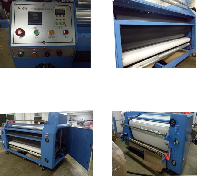 Roller To Roller Sublimation Heat Transfer Press Machine Automatic Fabric Calender